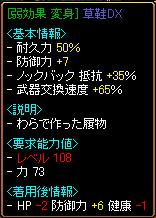 RedStone-06.01.13[01].jpg